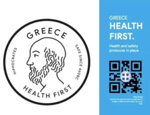 Health First protocols